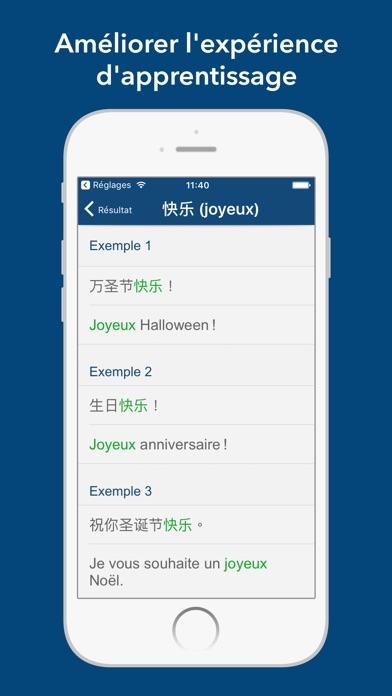 Dictionnaire Chinois FrançaisCapture d'écran de 4