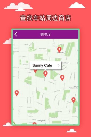 Paris City Maps - Discover PAR with Metro & Bus screenshot 3