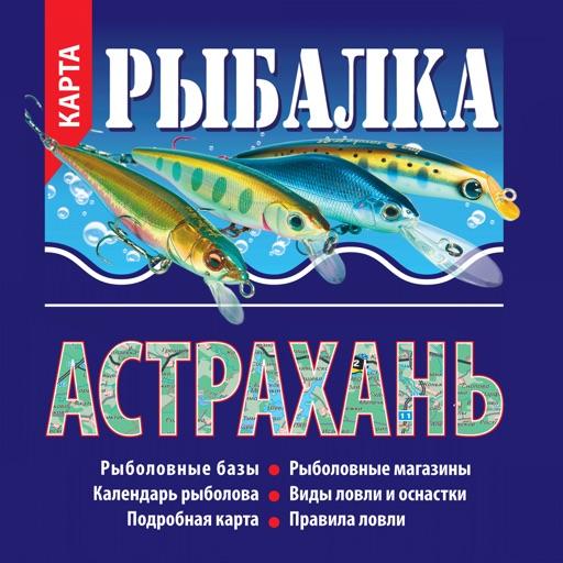 рыбалка в астрахани на карте