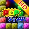 PopStar Pro! HD 消灭星星