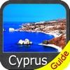 Cyprus offline charts GPS maps Navigator