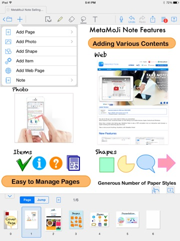 MetaMoJi Note - note taking and PDF annotation app Скриншоты9