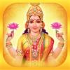 Sri Mahalakshmi Sahasranama Stotram and Slokas