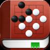 Go Game Joseki Dictionary - Yong Yan