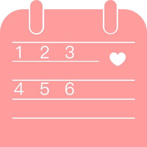 Calendario Del Ciclo Mestruale.Period Calculator Calendario Del Ciclo Mestruale Per Bo Xu
