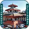 Kathmandu City_Nepal Offline maps & Navigation
