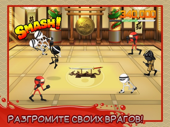 Stickninja Smash на iPad