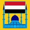 Yemen Prayer Times - أوقات الصلاة في اليمن