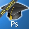 Видеокурс для Adobe Photoshop CS5