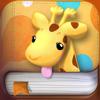 Camélia, a girafa!