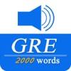GRE重要英语单词(发音版)