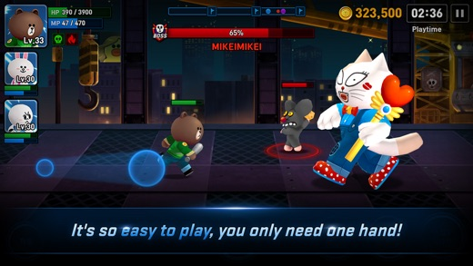 LINE FIGHTERS Screenshot