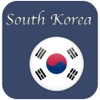 South Korea Tourism Guides north korea tourism