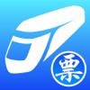 抢票王 - 0秒刷票 for 铁路12306火车票官网