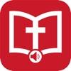 KJV Bible (Audio Bible & Study Bible)