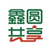 鑫圆共享V1.1.0