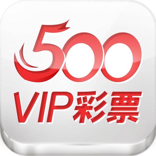 500vip彩票-下载送18