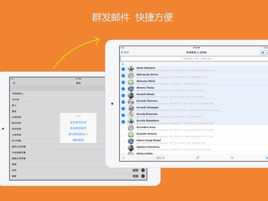 iPad 螢幕快照 2