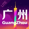 Tour Guide For Guangzhou Lite