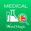 Diccionario Médico Inglés-Español
