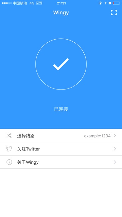 Wingy - Shadow VPN For Http,Socks5,SS Screenshot