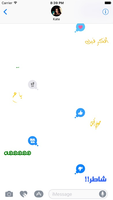 Arabic iMessages Stickerلقطة شاشة3