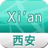 Xi'an Offline Street Map (English+Japanese+Chinese)-西安离线街道地图-西安オフライン道路地図