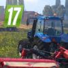 Farming Machine Simulator 2017