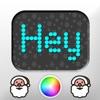Christmas Greeting LED Banner Message Display App