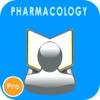 Фармакология Exam Prep Pro
