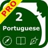 SpeakPortuguese 2 Pro (10 Portuguese TTS)