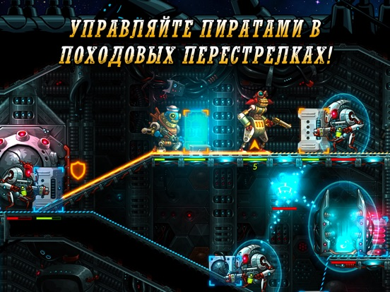SteamWorld Heist для iPad