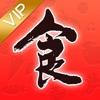 美食杰-家常菜谱大全(VIP离线版)