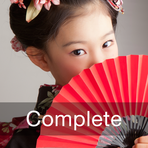 Learn Japanese - Complete Audio Course