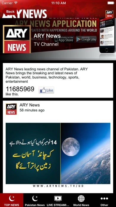 Ary news live tv for android apk download.