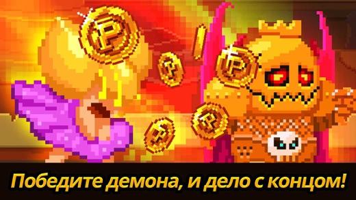 Монетная принцесса V (Coin Princess) Screenshot