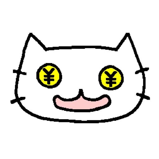 No Word Cat Sticker