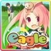 Eagle Fantasy Golf