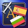 Trav Bulgarian-Spanish Dictionary-Phrasebook