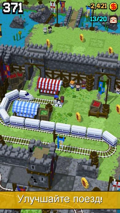 Tracky Train Screenshot