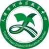 河西教育中心