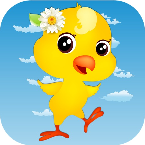 Duck Duck Matching Game iOS App