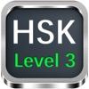New HSK - Level 3