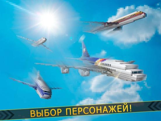 Скачать пилот лего самолет . бесплатно самолеты гонки игра