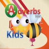 Adverbs successfully showtime anytime daily shows