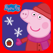 Peppa Pig Book: Christmas Wish