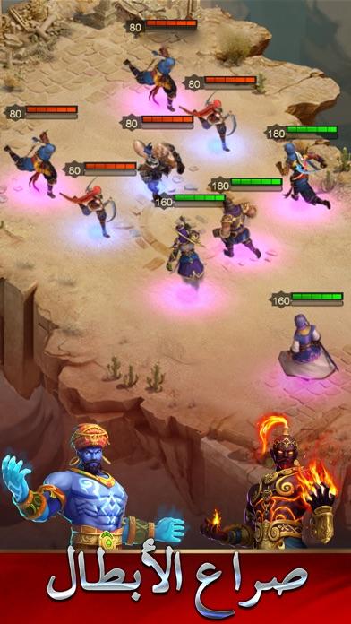 صراع الصحراءلقطة شاشة5