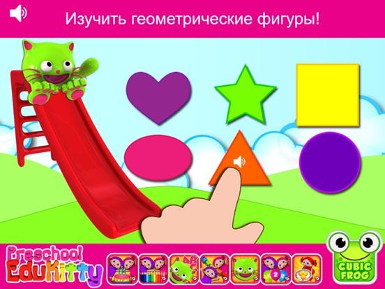 Скачать EduKitty - бесп. игры с формами, цветами и числами
