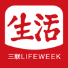 Lifeweek HD