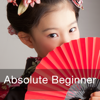 Learn Japanese - Absolute Beginner (Lessons 1-25)